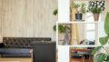 部屋の装飾を変えたい人必見!家具の○○で部屋が早変わり!!